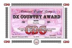 DM2RM-DXCA-150