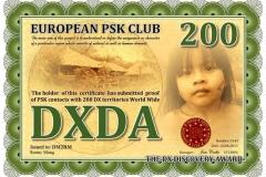 DM2RM-DXDA-200
