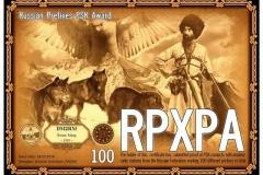 DM2RM-RPXPA-100