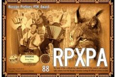 DM2RM-RPXPA-88