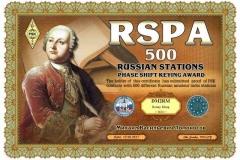 DM2RM-RSPA-500
