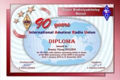 DM2RM_iaru90-4151